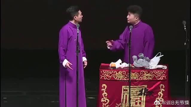 孟鹤堂:我们德云社卖身不卖艺,周九良:你到底卖什么?