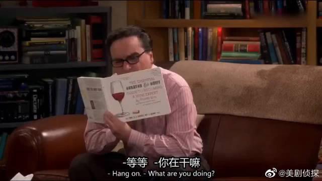 霍华德和艾米尴尬独处,三年前说经常要聚餐,现在才开始第一次?