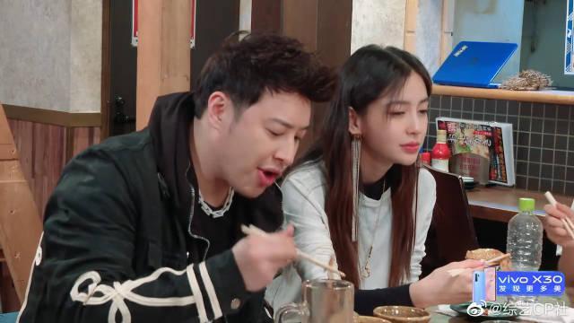 赵今麦唱《24个比利》,潘玮柏和吴亦凡友情破裂?
