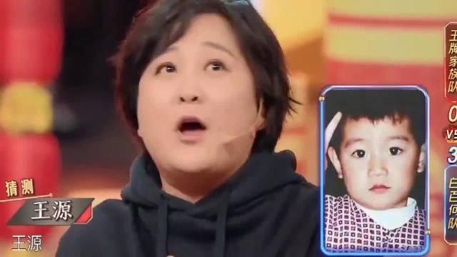 潘长江把蔡徐坤认成李易峰 知道答案后一脸懵太可爱了哈哈