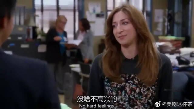 美剧吉娜想要帮助艾米,可艾米的这番话,却惹毛了吉娜