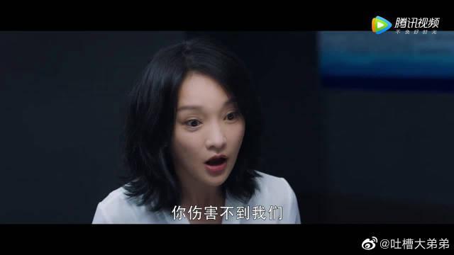 周迅 黄觉 惠英红 赵雅芝 童瑶