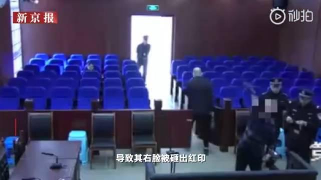 浙江一男子因盗窃罪被判刑 庭上不满刑期拿拖鞋扔法官