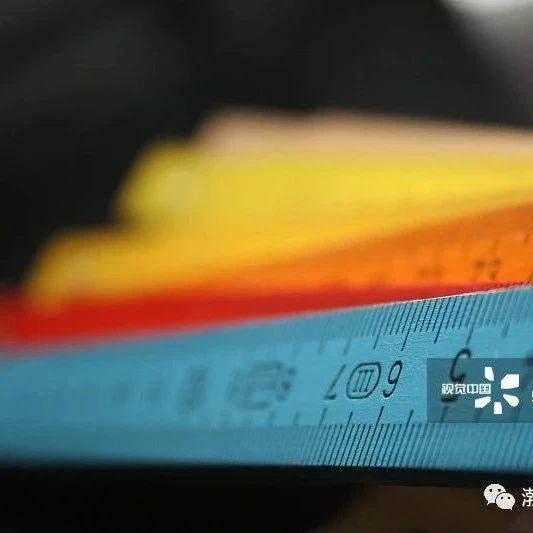 【固收】债市稳健,海外吃紧,政策升温——利率债周报(联系人:朱林宁)