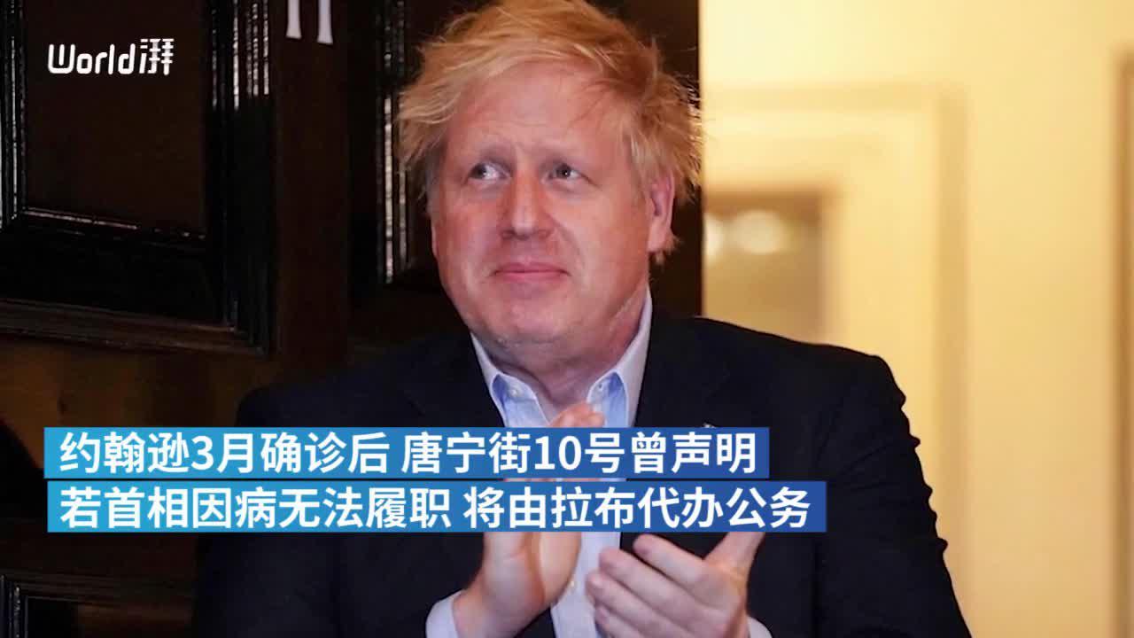 英国外相暂代首相职务:脱欧派,律师出身