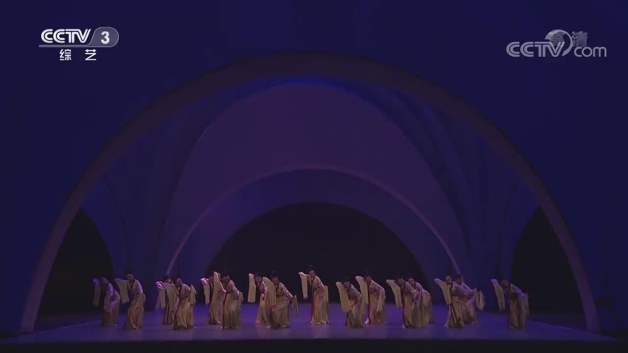 CCTV3综艺 舞蹈世界 群舞《仕俑如梦》 编导:张欢 常若鸿 作曲