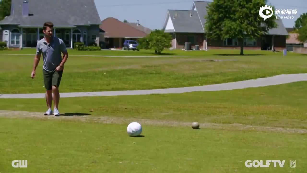 视频-美巡赛两球员PK足球高尔夫 大洞杯比拼脚法