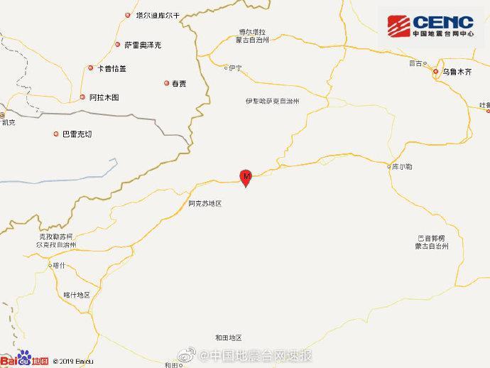 新疆阿克苏地区新和县发生3.7级地震 震源深度22千米图片