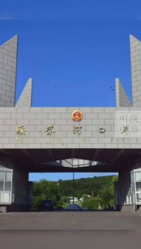 我总领馆发布提醒:中国驻符拉迪沃斯托克总领事馆今日发布提醒