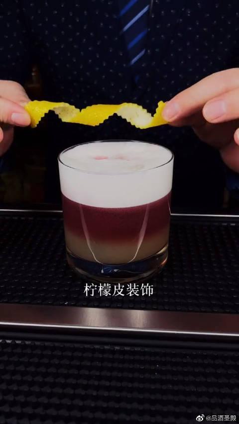 纽约酸鸡尾酒,一款高大上的美酒