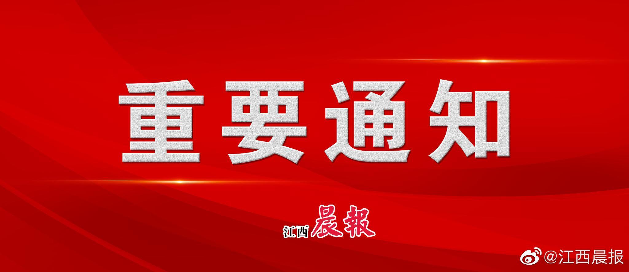 省总工会发放特殊慰问生活补助券,最高标准为每名职工300元