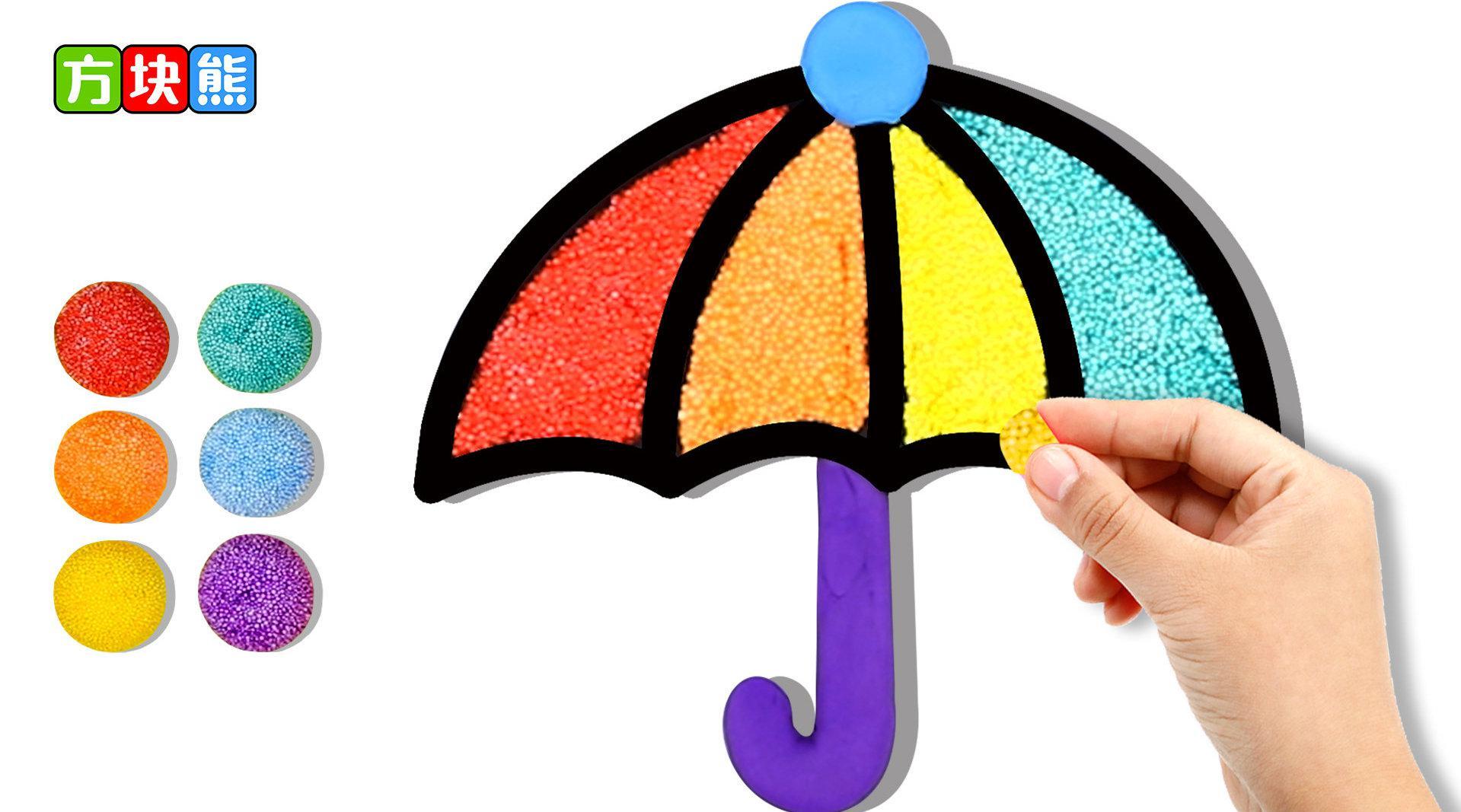 教小朋友制作一把彩虹色雨伞,超简单