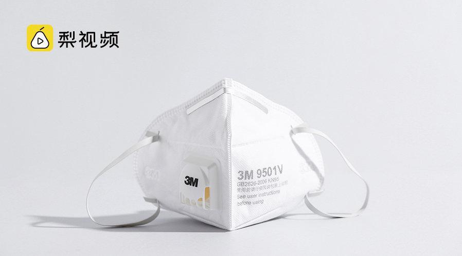 特朗普与3M公司和解,3M将主要从中国进口1.6亿只口罩