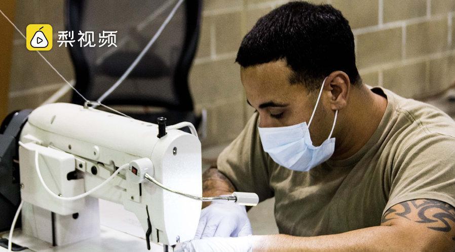 美国特种兵变缝纫工,美国特种部队生产口罩,每周1000多个