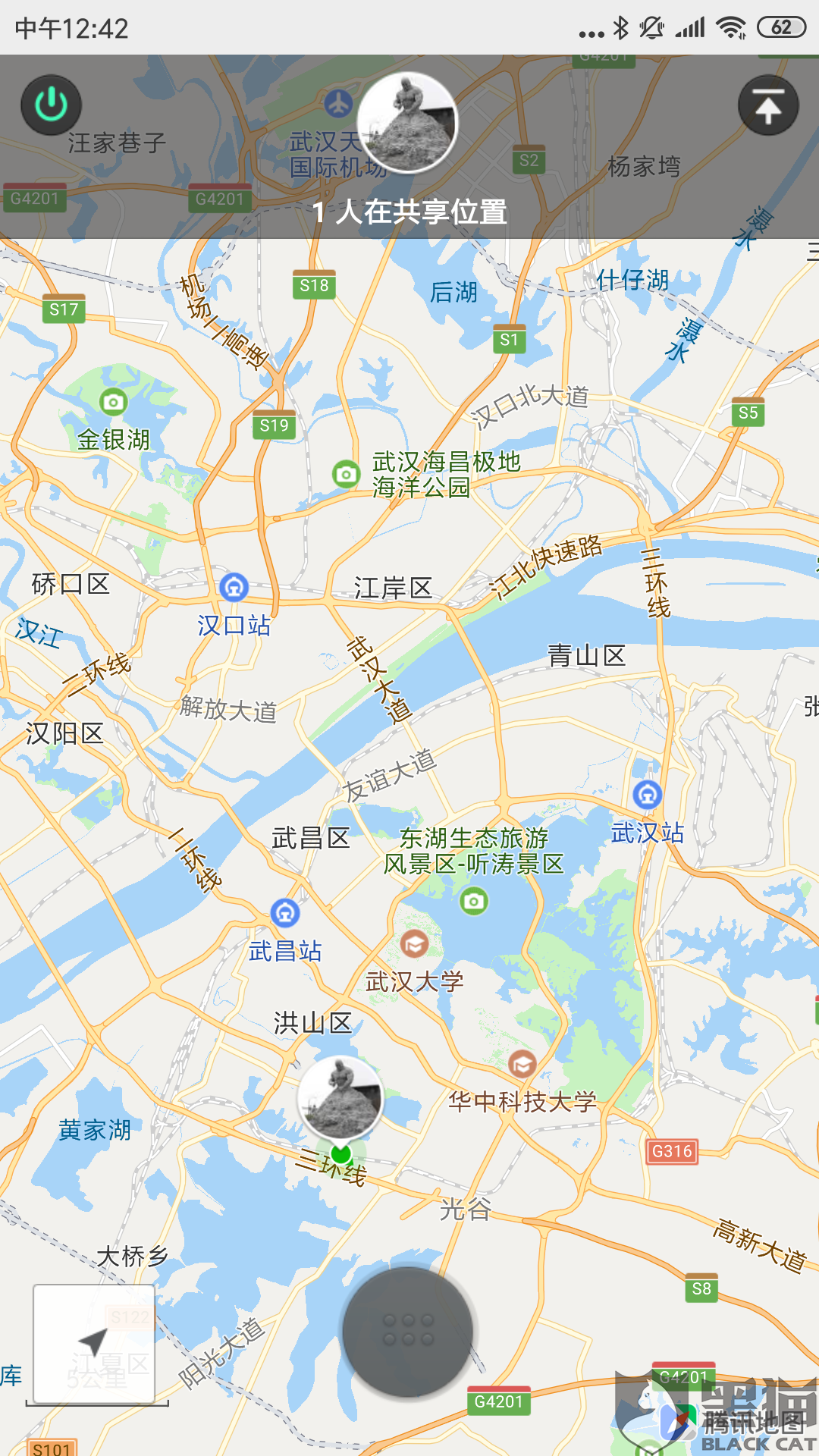 黑猫投诉:武汉疫情期间招联金融不给延期还款,还暴力催收