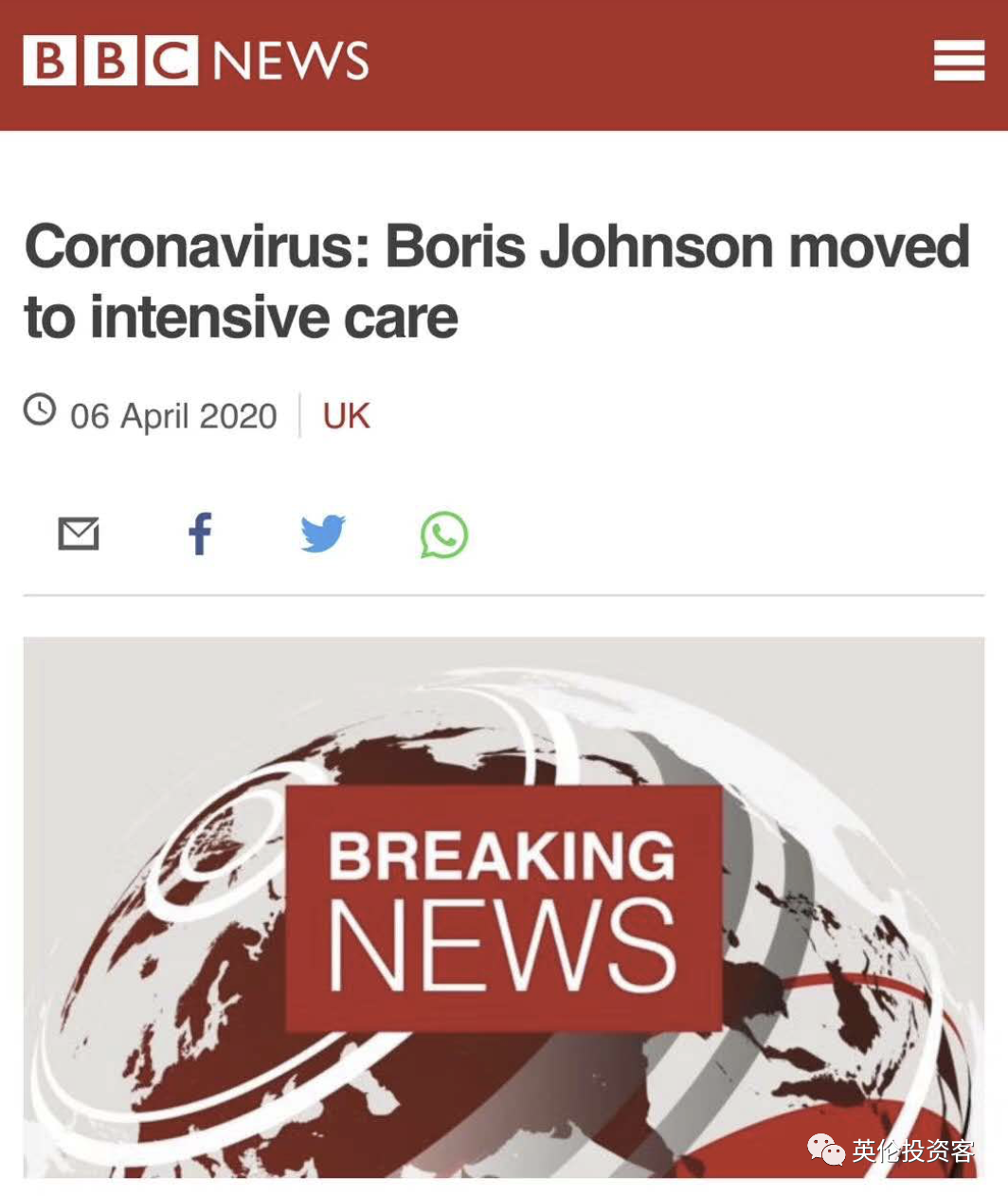 病情恶化,英国首相转入重症监护室!约翰逊,挺住!