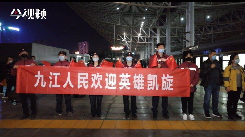 江西支援随州防疫队凯旋:这是我们永远的记忆
