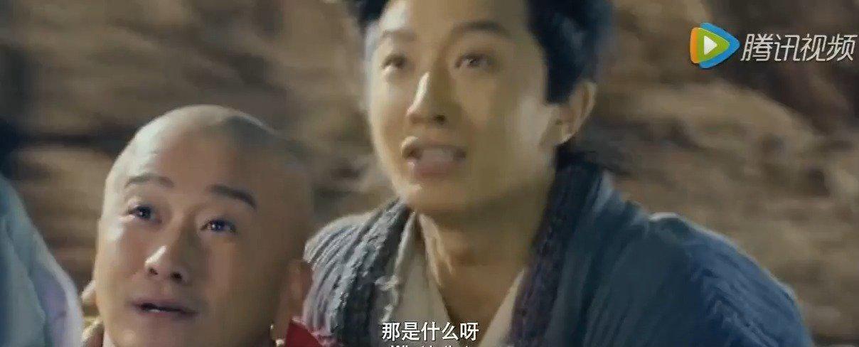 迷惑版《大话西游》,王一博饰演的红孩儿的武器居然是鼻血和陀螺