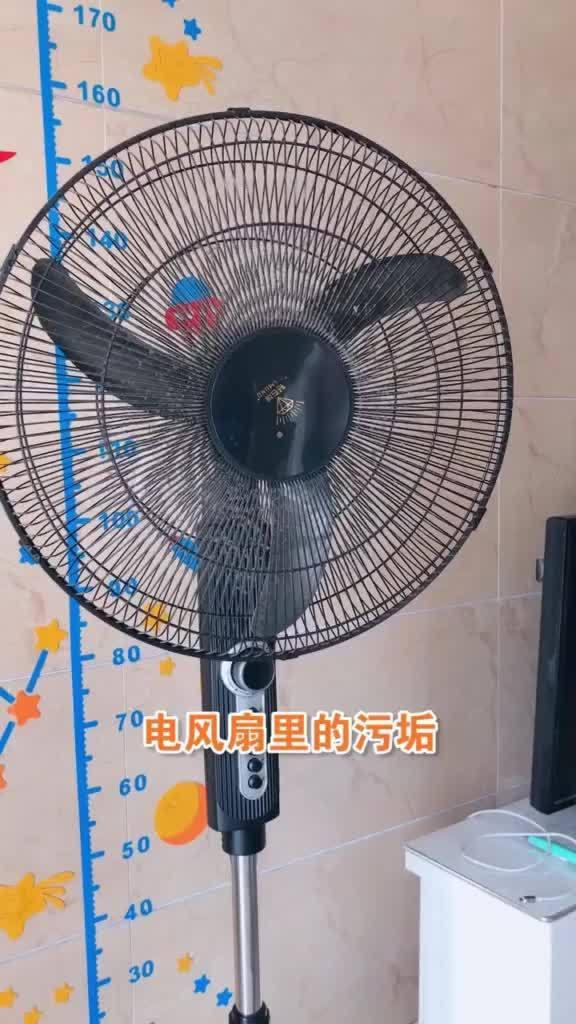电风扇脏了难清洗?教你小妙招,不要拆不用洗……