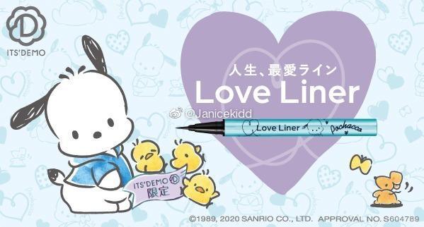Love Liner眼线笔 推出三丽鸥帕恰狗的限定包装……