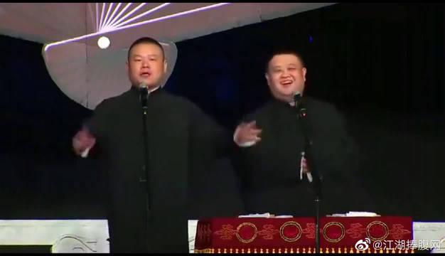 岳云鹏相声:岳云鹏难得台上演出的时候唱送情郎……