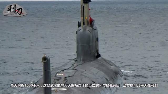 """俄北方舰队将获得5艘""""航母杀手""""……"""