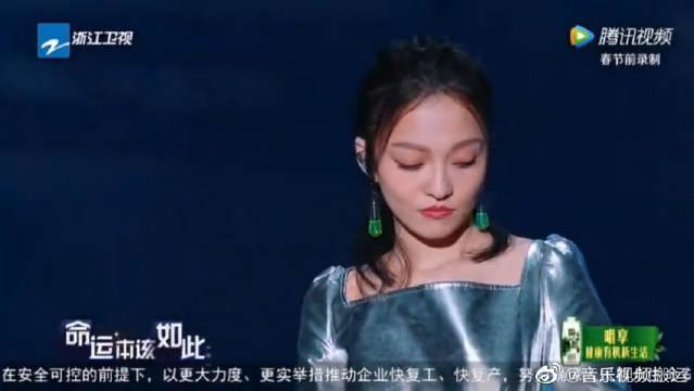 王晰张韶涵,神合唱《黎明前的黑暗》,燃爆全场!