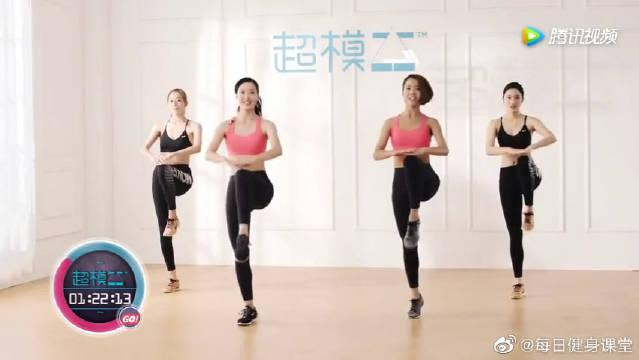 极力摆脱大肚腩、大象腿,一个礼拜就能见效的减肥操……