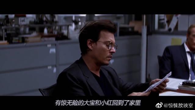 科学家死亡后在网络复活,并造粒子网络,人类联网后获得不死之身