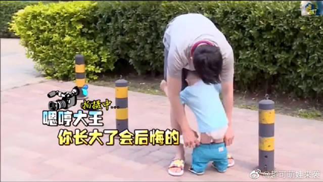 嗯哼突然的举动让杜江哭笑不得?嗯哼大王……
