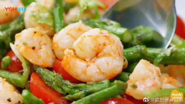 虾仁芦笋沙拉,谁说减肥餐都不好吃!减肥也可以吃饱!