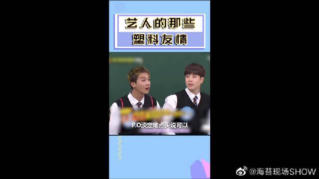 艺人的塑料友情~ 孔孝真、孙艺珍竟然相互吐槽?!