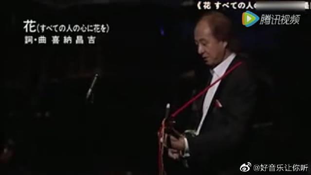 来听听周华健《花心》的日语原版……