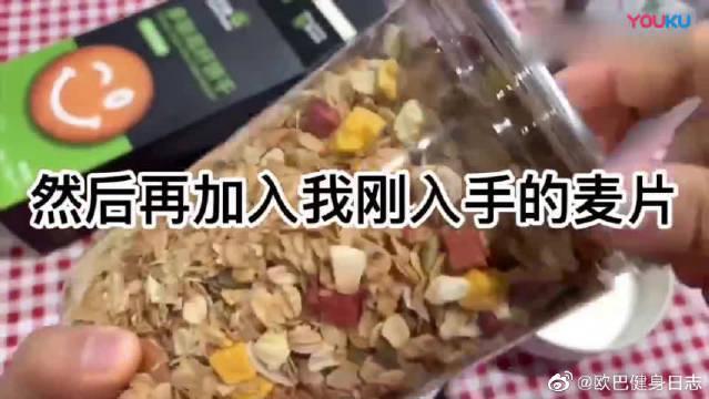 全麦红丝绒面包,麦片,很适合学生党的早餐,饱腹感强!