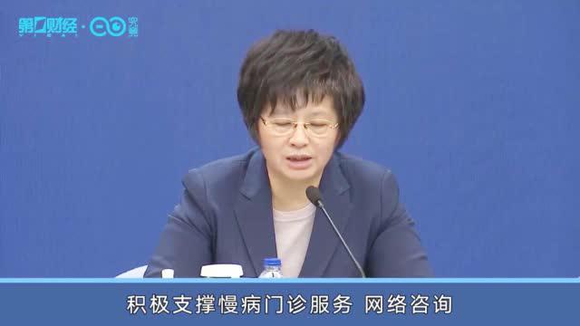直击发布会丨上海:建设国家级创新平台……