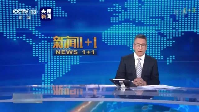 《新闻1+1》丨武汉解封后要注意啥?(完整视频)