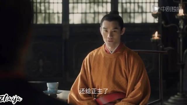 王凯 江疏影 新预告 少年凯上线,台词真的稳!!!