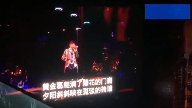 周杰伦《上海1943》现场版 认为是方文山超美的词了 经得史实……