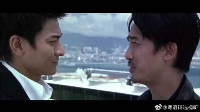 刘德华、梁朝伟《无间道》 经典中的经典,就算没看过这个电影……