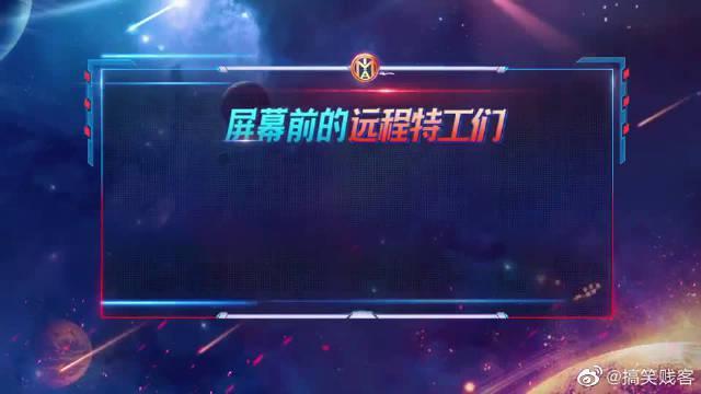 《火星情报局》火星女神百科:应采儿郭雪芙赵露思沈梦辰(上)