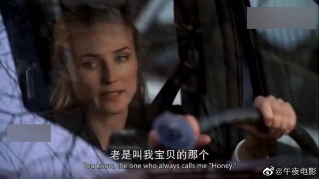 迷离档案:美女律师开车遭遇离奇事件……