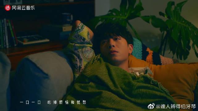 《一口一口》 韦礼安音乐人的宅MV二部曲「晚安pm」:一口一口……