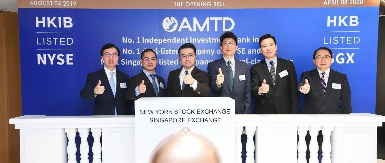 尚乘国际二次上市:市值超27亿美元 小米与李嘉诚是股东