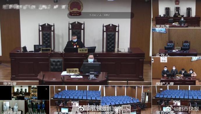 """弹窗推荐""""大尺度""""图片,3个月浏览1.78亿次!杭州5人团伙被判刑"""