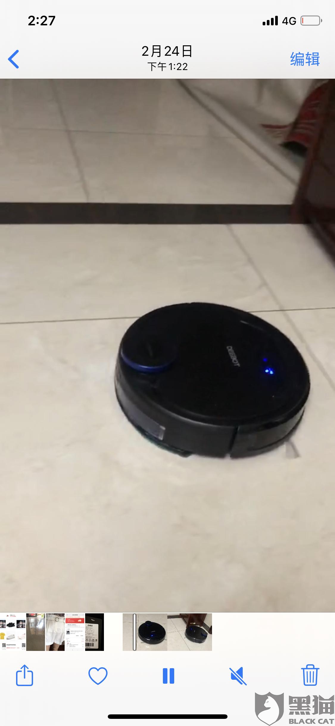 黑猫投诉:科沃斯扫地机器人DG36质量问题多次故障引发老人摔倒