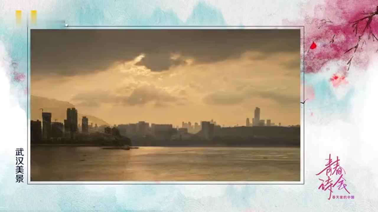 """刘昊然朗读诗词《水调歌头·游泳》 送给""""英雄的城市""""武汉"""