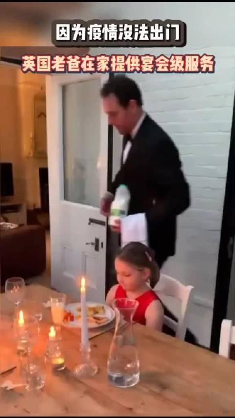 没法带孩子出门吃大餐,这位英国老爸在家提供宴会级服务