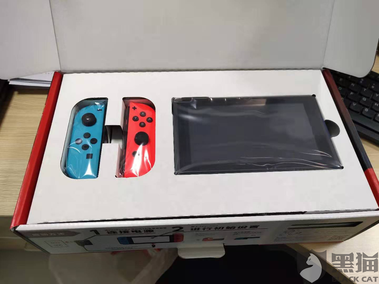 黑猫投诉:Nintendo switch官方旗舰店京东自营拒绝退款不履行七天无理由退货!