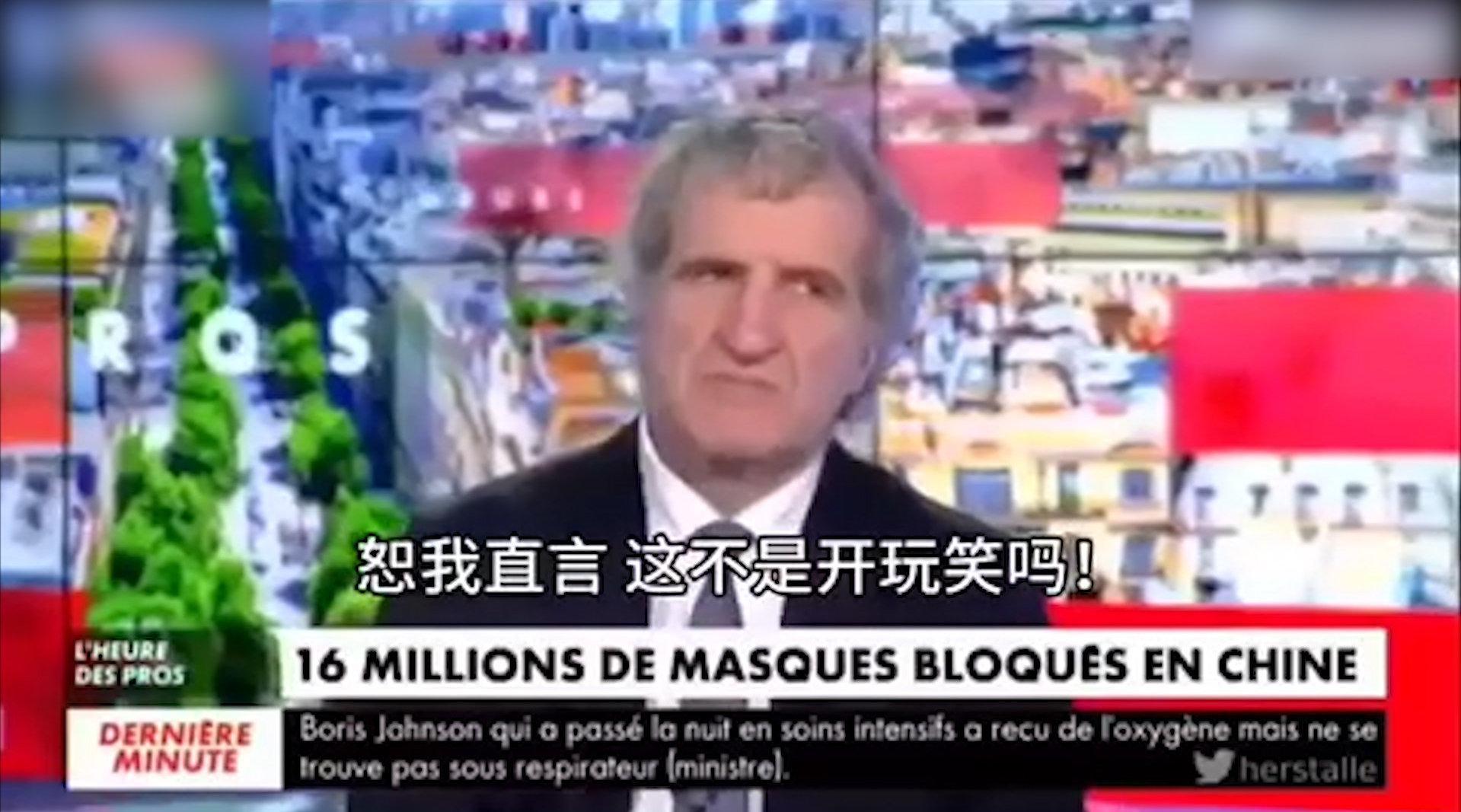 法国运送口罩飞行员在中国确诊新冠 1600万只口罩滞留上海