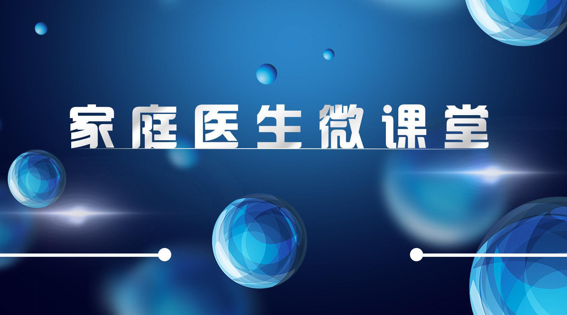 陈晓燕:健康养生保健茶。